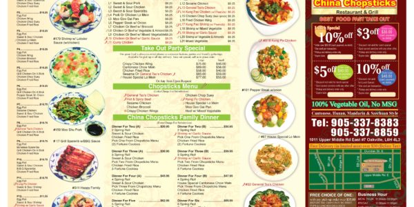 China Chopsticks New Menu